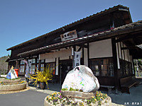Yokogawa1_2
