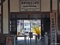Yokogawa5
