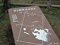 Hinokami7