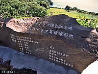 Shinnagayoshi6
