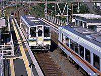 Hisatsu17