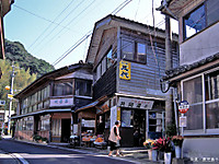 Hisatsu19