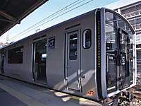 Hisatsu60