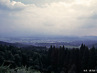 Hisatsu14