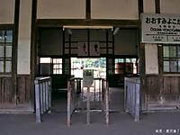 Hisatsu23