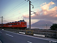 Hisatsu28