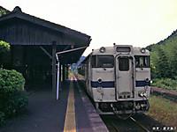Hisatsu24