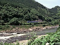 Hisatsu3