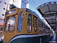 Tram10