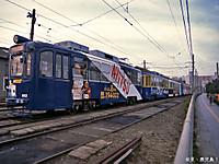 Tram14