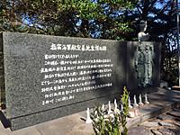 Kaigun1