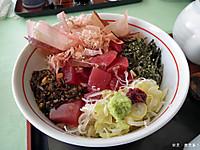 Katsuo2