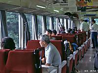 Hisatsu15
