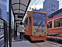 Tram11