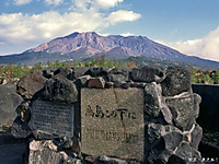 Sakurajima17