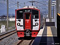 Hisatsu2