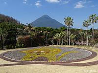 Flowerpark_15
