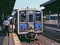Hisatsu7