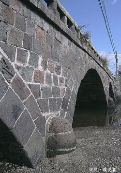 shiomibashi