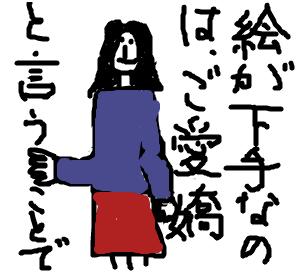 Cocolog_oekaki_2009_01_22_18_30